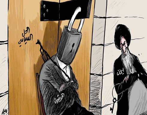 الحوثيون لعبة بيد ايران