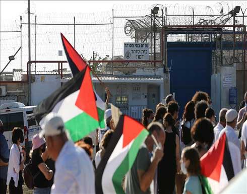 وقفة أمام سجن إسرائيلي للمطالبة بالإفراج عن معتقلة فلسطينية