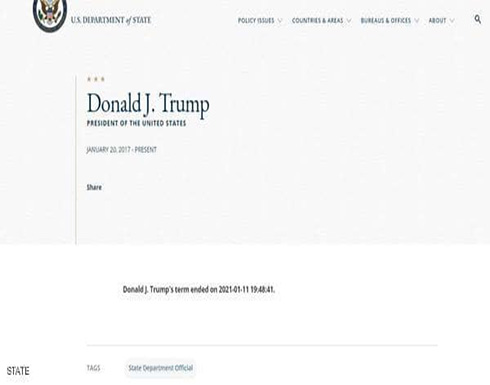 """""""فترة ترامب انتهت"""".. جملة غريبة على موقع الخارجية الأميركية"""