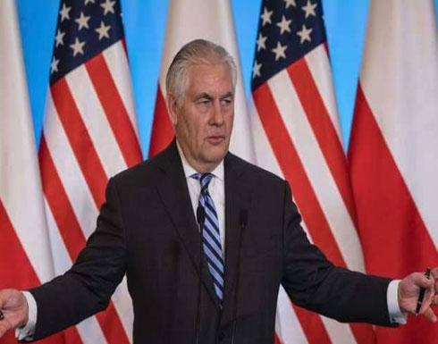 """ترامب يقيل تيلرسون ويعين مدير الـ""""سي.آي.إيه"""" وزيرا الخارجية"""