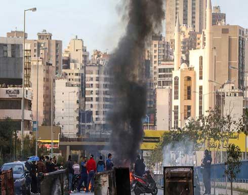 وزير بريطاني: لبنان بأزمة وعلى قادته إجراء إصلاحات عاجلة
