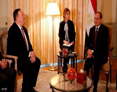 السيسي يبحث مع بومبيو تطورات الأوضاع في ليبيا