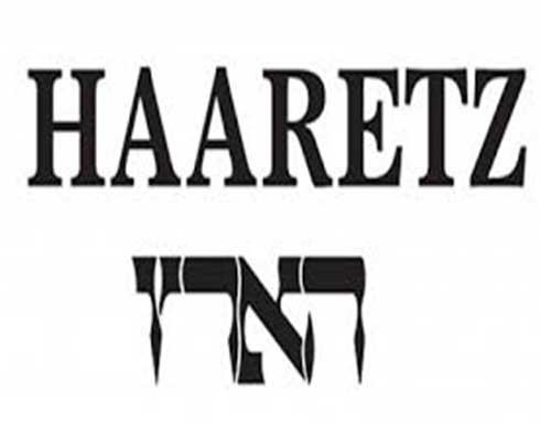 إسرائيل «المستوطنة» والرؤيا السياسية للصهيونية