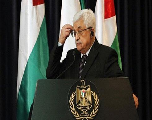 فلسطين تشيد بمواقف روسيا والصين الداعمة لقضيتها