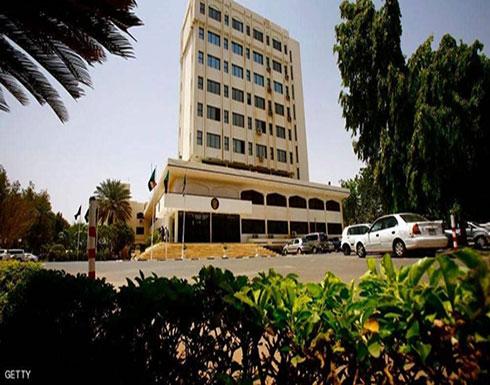 الخارجية السودانية تستدعي السفير البريطاني