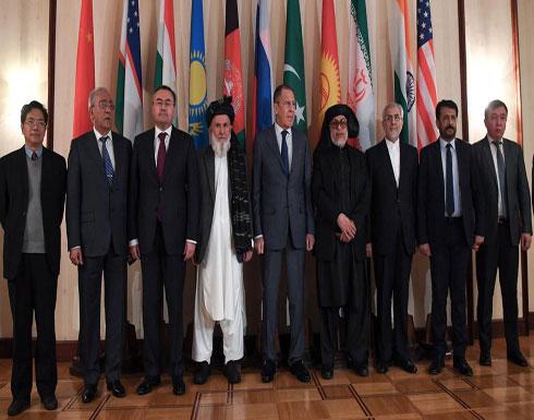 اجتماع دولي في روسيا يبحث سبل السلام في أفغانستان