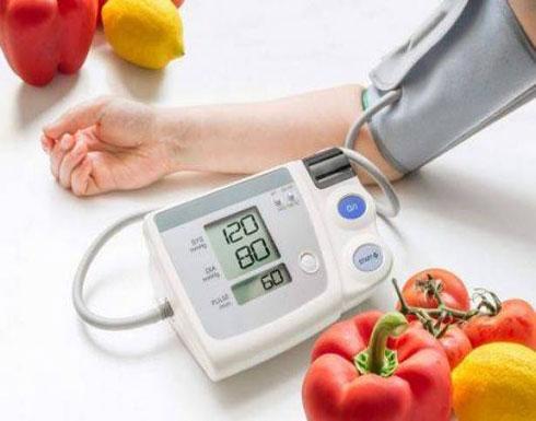 لمرضى ضغط الدم.. هذه النصائح مفيدة لكم