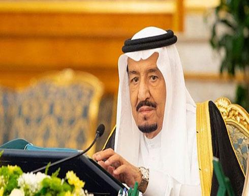 الملك سلمان يوجه باستضافة 200 حاج من ذوي ضحايا حادث نيوزلندا الإرهابي