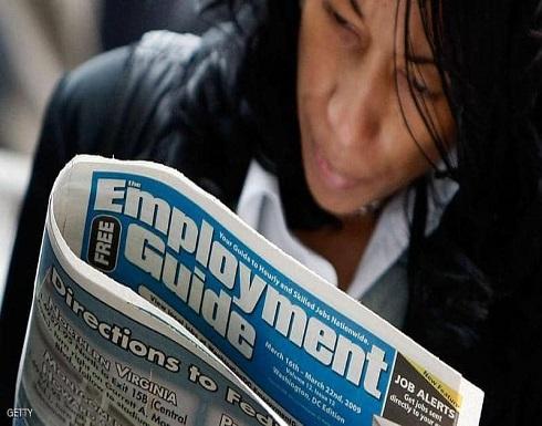 """""""العمل الدولية"""" تحذر من ارتفاع معدل البطالة العالمي"""