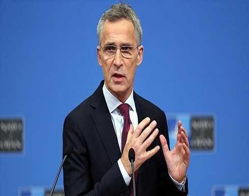 الأمين العام للناتو: يجب إلزام طالبان باحترام حقوق الإنسان ومكافحة الإرهاب