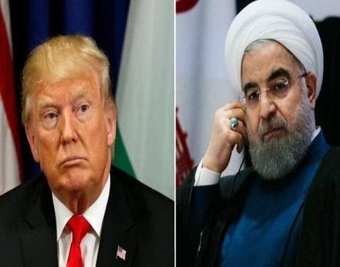 بعد قمة السبع.. روحاني يلوّح بلقاء ترمب