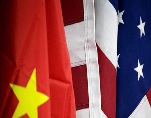 """الصين: أي قرار أمريكي لـ""""فك الارتباط"""" معنا لن يكون واقعيا أو حكيما"""