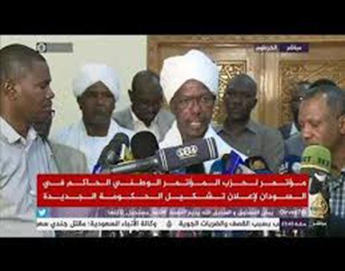 مؤتمر لحزب المؤتمر الوطني الحاكم في السودان لإعلان تشكيل الحكومة الجديدة