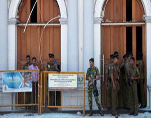 شاهد : القبض على  أشخاص مشتبه بهم على خلفية الانفجارات في سريلانكا