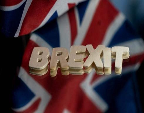 """المملكة المتحدة خارج الاتحاد الأوروبي وجونسون يشيد بـ""""لحظة رائعة"""""""