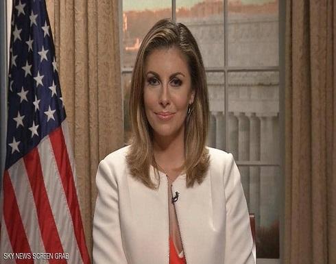 """الخارجية الأميركية: الرد العسكري على هجمات """"أرامكو"""" مطروح"""