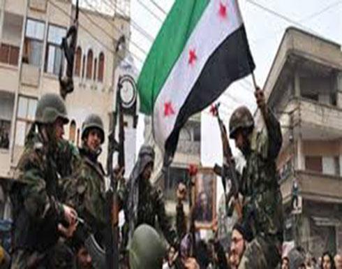 المعارضة السورية تعلن فشل المفاوضات في درعا