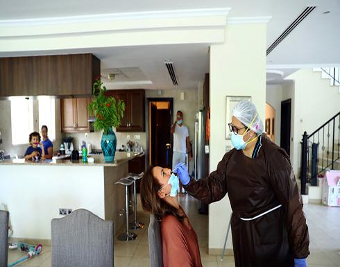 الإمارات تسجل أعلى زيادة يومية في إصابات كورونا
