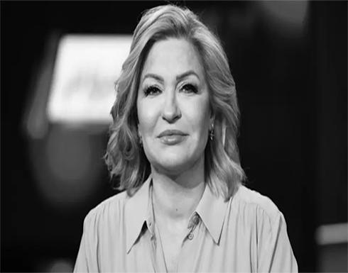 بالفيديو :مراسم تشييع الإعلامية نجوى قاسم في قريتها بلبنان