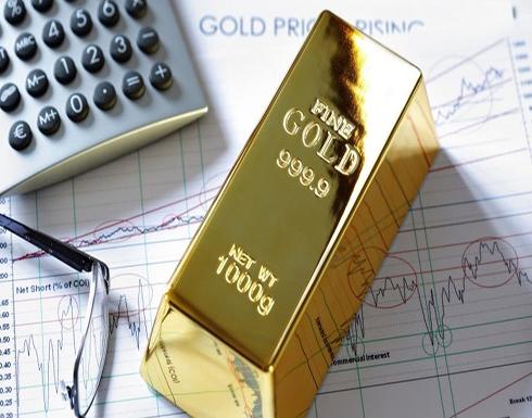 الذهب يتراجع عن أعلى مستوى في أسبوعين