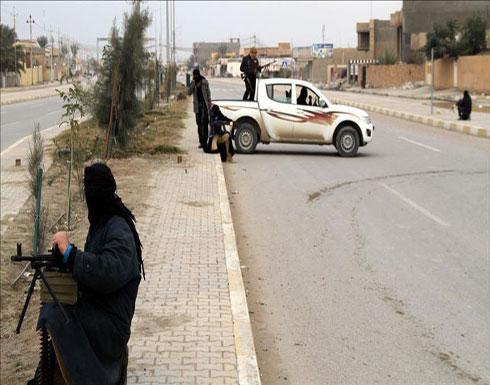 العراق.. رصد مكافأة مالية لمن يدلي بمعلومات عن مفخخة