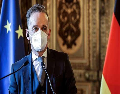 """ماس يتوقع فرض الاتحاد الأوروبي عقوبات على الصين بسبب """"انتهاكات لحقوق الإنسان"""""""
