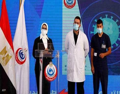 مصر.. قرارات جديدة بشأن كورونا في رمضان