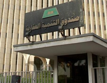 إطلاق القرض المعجل وعقد شراكة المطورين بالسعودية
