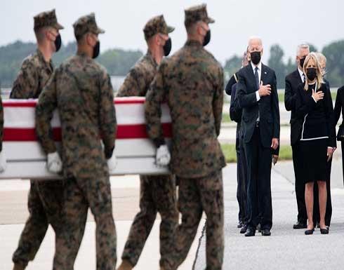شاهد : بايدن يستقبل جثامين العسكريين الأمريكيين ضحايا تفجير كابل