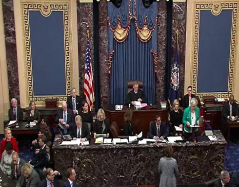 الكونغرس يبرئ ترمب من الاتهامات الموجهة له ويسقط قضية العزل