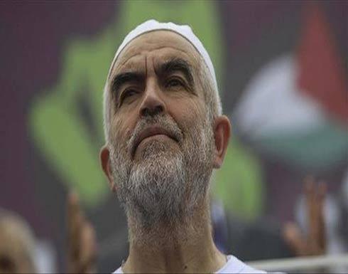 محكمة إسرائيلية تمدد الحبس الإنفرادي للشيخ رائد صلاح 6 أشهر