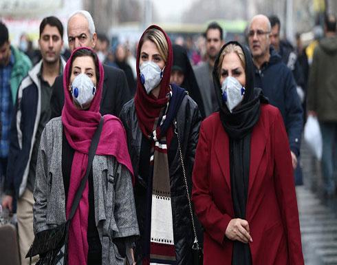 إيران.. 15 وفاة بكورونا وإصابة نائب وزير الصحة