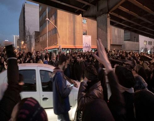 العفو الدولية: الأمن الإيراني قنص المحتجين برصاص الصيد