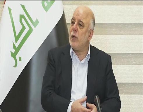 العبادي ينتقد جلسة برلمان العراق: انتهزت لأهداف سياسية