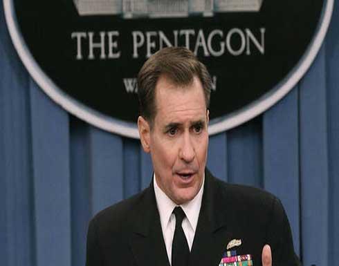 واشنطن تتحدث عن إمكانية التعاون العسكري مع أوزبكستان وطاجيكستان