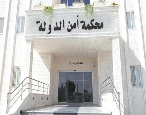 الاردن : النيابة العامة لأمن الدولة تنهي تحقيقاتها المتعلقة بالأحداث الأخيرة