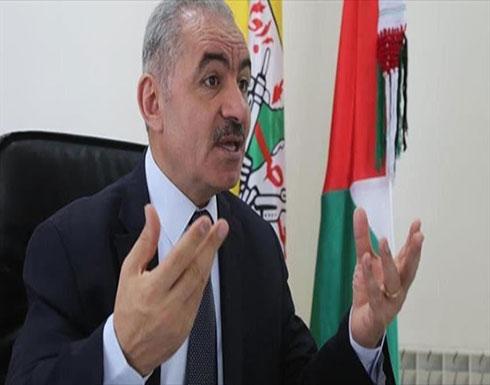 الفلسطينيون يطالبون البنك الدولي بتدقيق الفواتير المشتركة مع إسرائيل