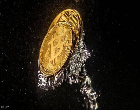 """العملات الرقمية تخضع لحملة مكافحة """"غسيل أموال"""""""