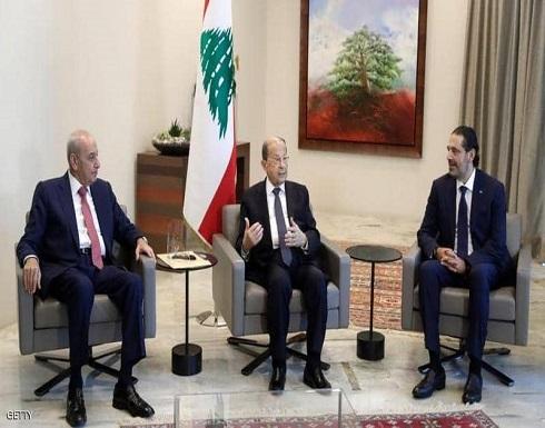 رئيس البرلمان اللبناني : الإعلان عن الحكومة الجديدة خلال أيام