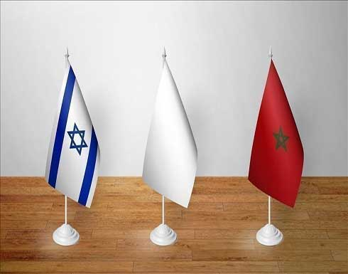 مباحثات مغربية إسرائيلية في الرباط