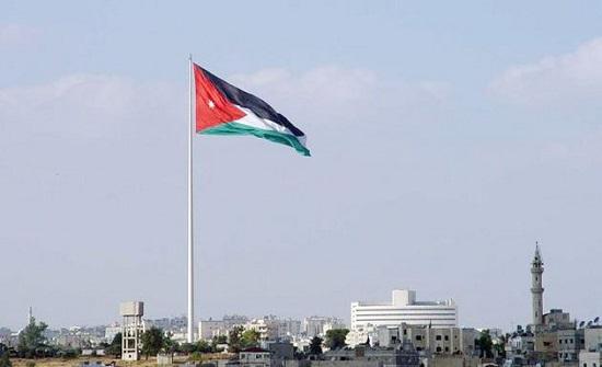 مؤشر الحرية الاقتصادية .. الأردن أولا