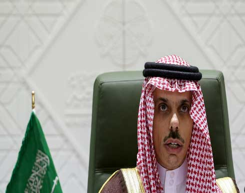 السعودية: نرفض خطط وإجراءات إسرائيل بإخلاء منازل فلسطينية وفرض السيادة عليها
