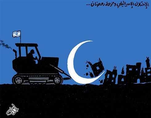 الإحتلال الإسرائيلي وحرمة رمضان…