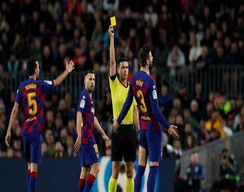 برشلونة يخسر بيكيه في رحلة الأندلس