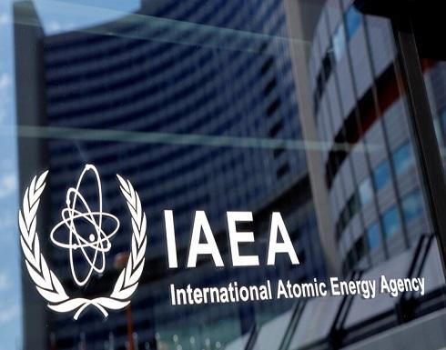 """""""الطاقة الذرية"""" تعلن عن تضرر معدات مراقبة تابعة لها في هجوم إسرائيلي على موقع نووي إيراني"""