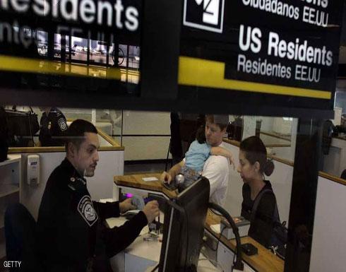 واشنطن ترفع الحظر على دخول اللاجئين من 11 دولة