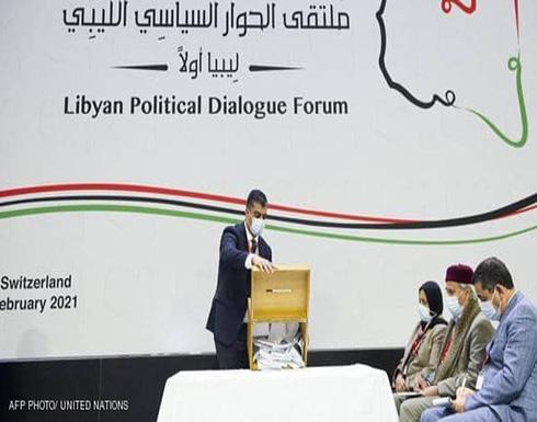 ترحيب عربي  ودولي بانتخاب السلطة التنفيذية الليبية المؤقتة