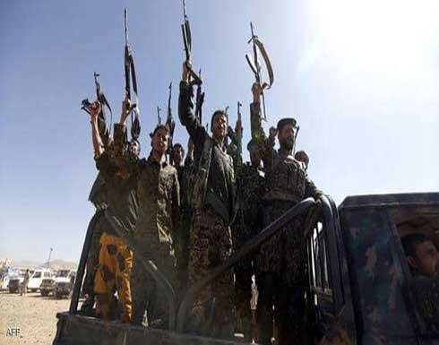 مقتل أكثر من 20 حوثياً في حجة والتصدي لهجوم بالجوف
