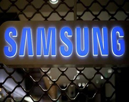 سامسونغ تتغلب على تباطؤ سوق الهواتف بأرباح جديدة