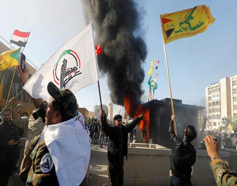 التيار الصدري يعلق على الاحتجاجات أمام السفارة الأمريكية